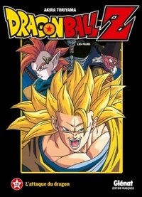 Dragon ball Z - Les films - Volume 13 - L'attaque du dragon