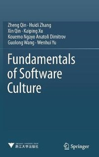 Fundamentals of software culture