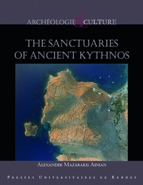 The sanctuaries of ancient Kythnos