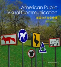 American Public Visual Communication