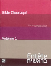 Bible Chouraqui - Volume 1 - Tora