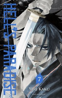 Hell's paradise - Tome 7