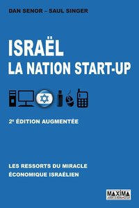 Israël, la nation start-up