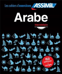 Cahier exercices arabe inter.