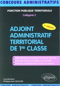 Adjoint administratif territorial de 1re classe