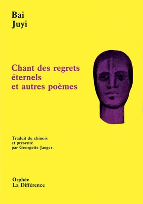 Chant des regrets eternels