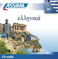 Le grec - 3 CD audio