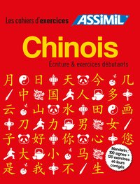 Coffret cahiers chinois ecr + 0