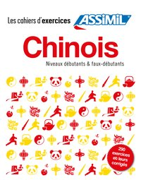 Coffret cahiers chinois 0 + 1
