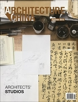 Architecture china summer 2019 /anglais