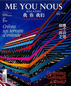Me/you/nous : un magazine
