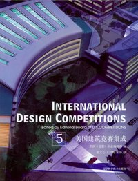 International Design Competitions - Volume 5