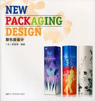 New Packaging Design