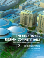 International Design Competitions - Volume 2