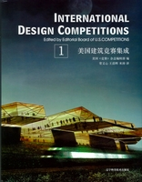 International Design Competitions - Volume 1