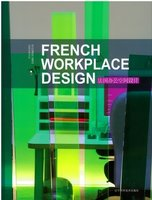 French Workplace Design