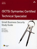 (SCTS) Symantec Certified Technical Specialist